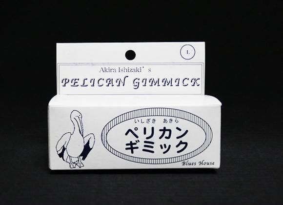 Pelican Gimmick by Akira Ishizak