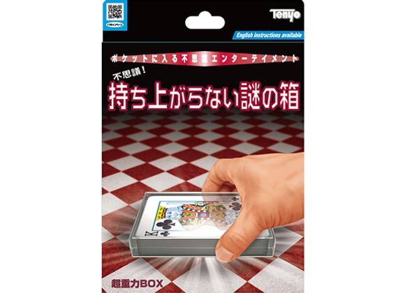 Ultra Gravity Box by Tenyo Magic