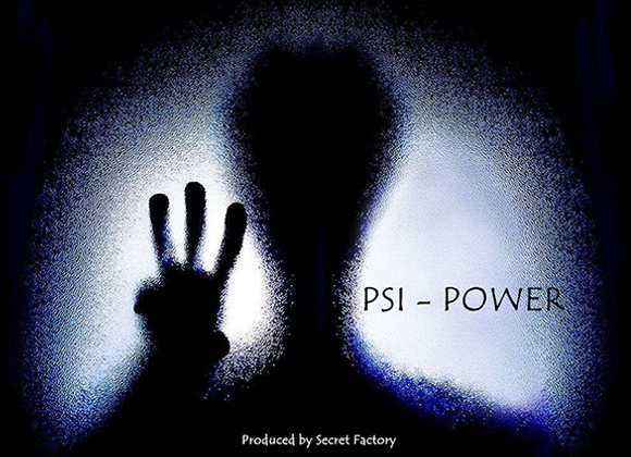 PSI POWER by Secret Factory (GV $22)