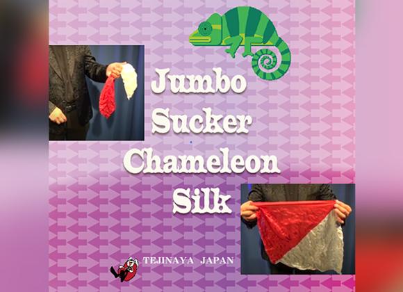 Jumbo Sucker Chameleon Silk by Tejinaya Magic  (GV $12)