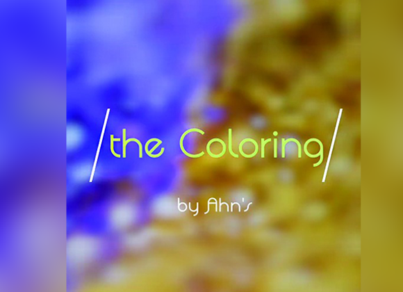 The Coloring by Ahn's  (GV $12)