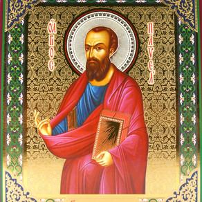 Oznámení a poselství: Svatý Pavel