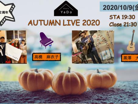 AUTUMN LIVE 2020