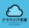 Blue Cloud Icon Community & Non-Profit L
