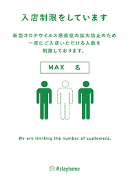 SDposterA3_limitedcustomers.png