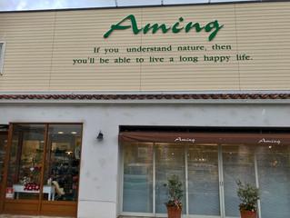 アミングという「こころを磨く学校」があるのを知ってますか?