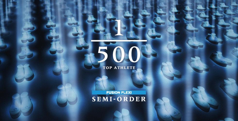 SEMI-ORDER-980×500.jpg