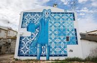 Muro Festival in Lisbon