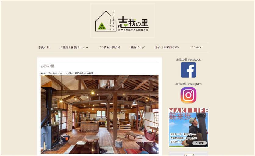 サニーフォト sunnyphoto 滋賀県高島市出張フォトグラファー 出張カメラマン 出張写真館 出張撮影 ドローン撮影 HP制作 Web制作 ホームページ制作