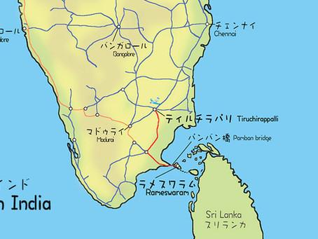 インドひとり旅(2)