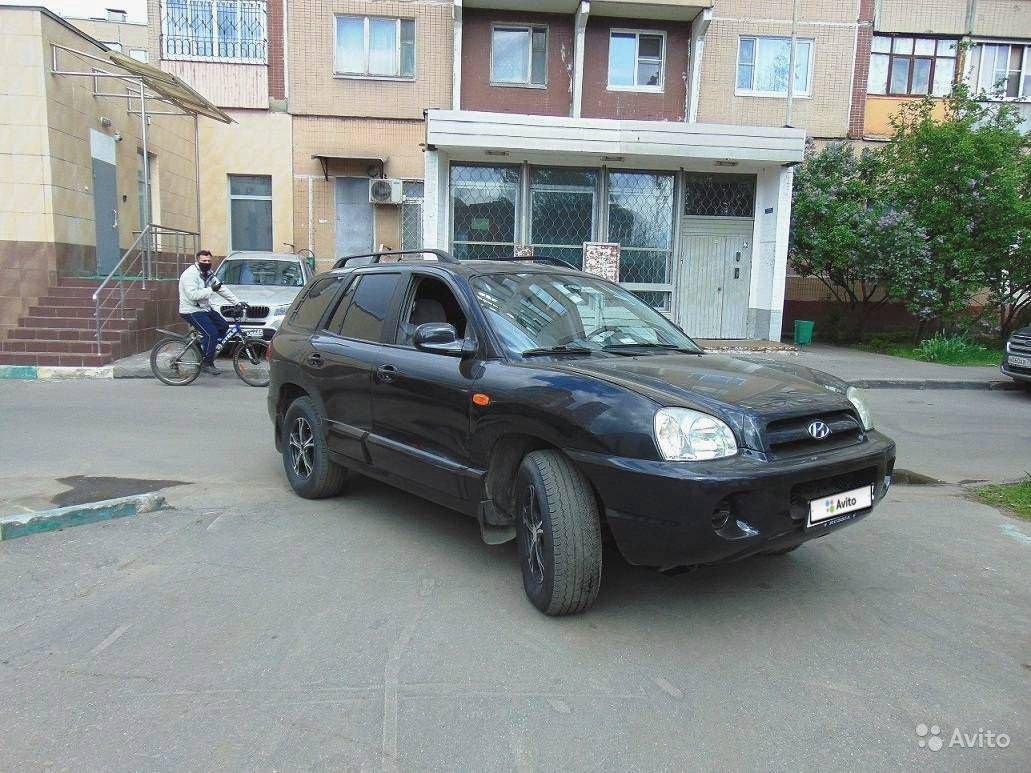 Поддержанные автомобили Москва