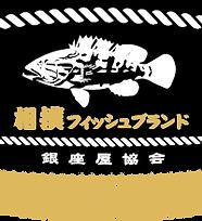 相撲フィッシュ_ロゴ_200.png
