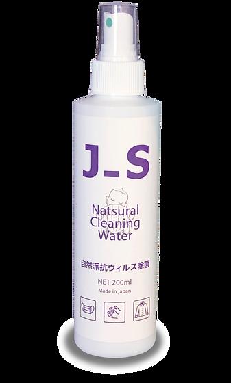 JS-ボトル写真_影あり.png