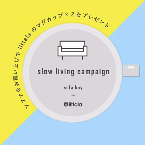 slow living campaign