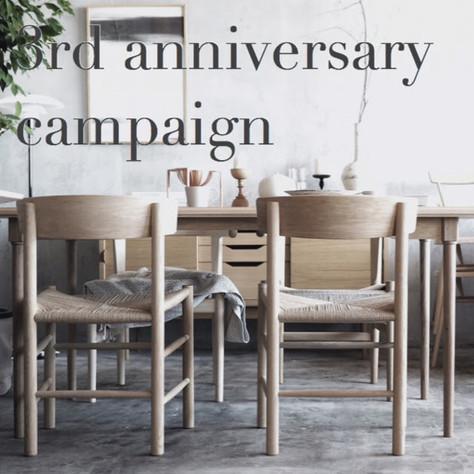 3周年記念キャンペーン