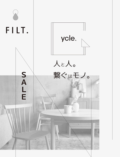 sycle sale
