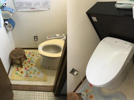 トイレBefore&After