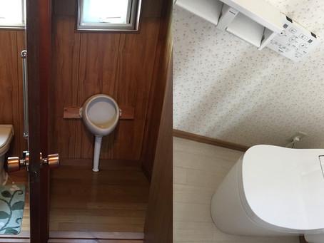 トイレのBefore&After