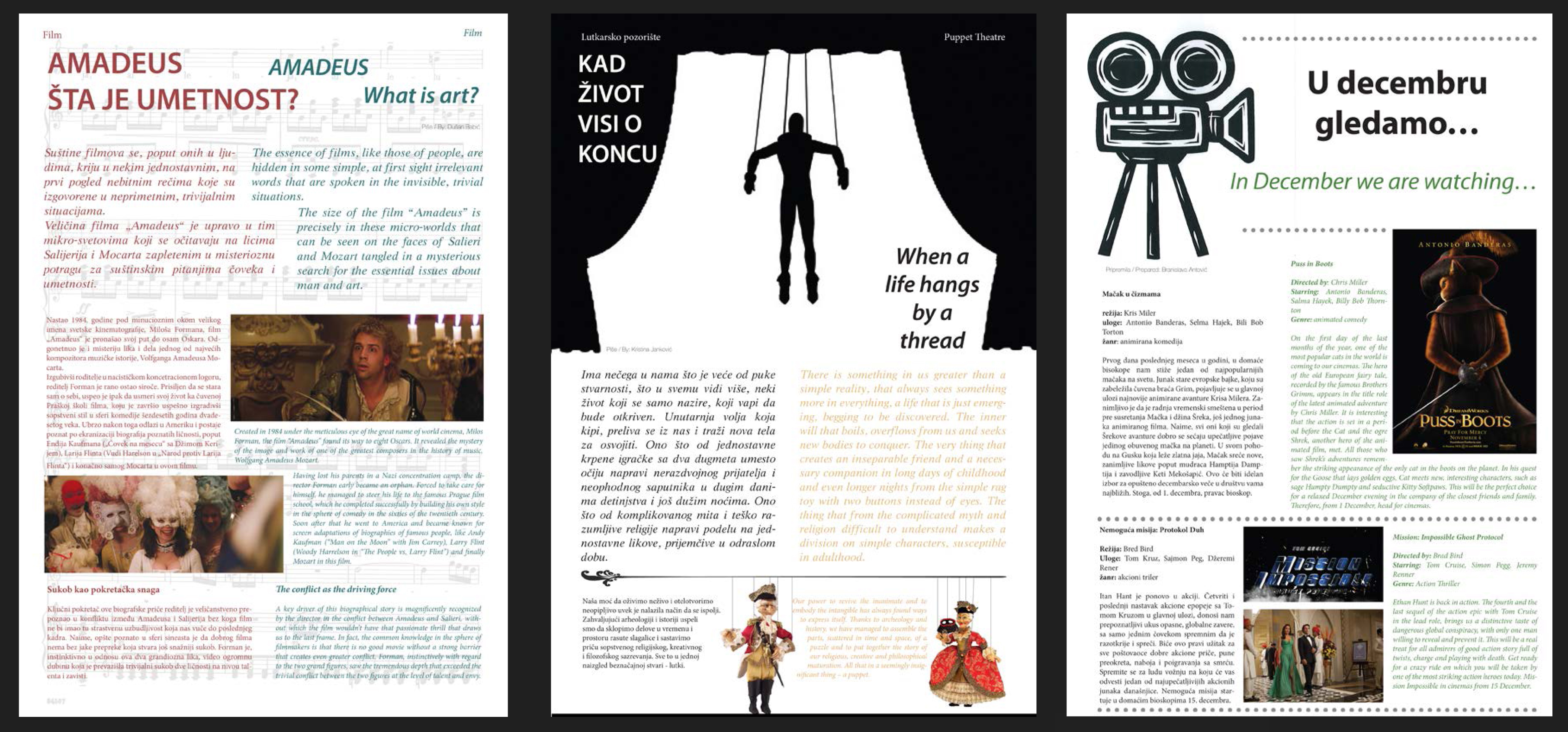 Design of pages for the magazine