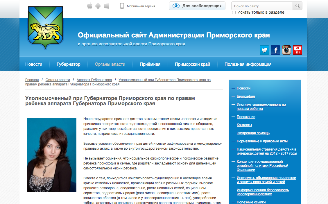 www.primorsky.ru