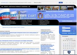 adm.fokino-prim.ru