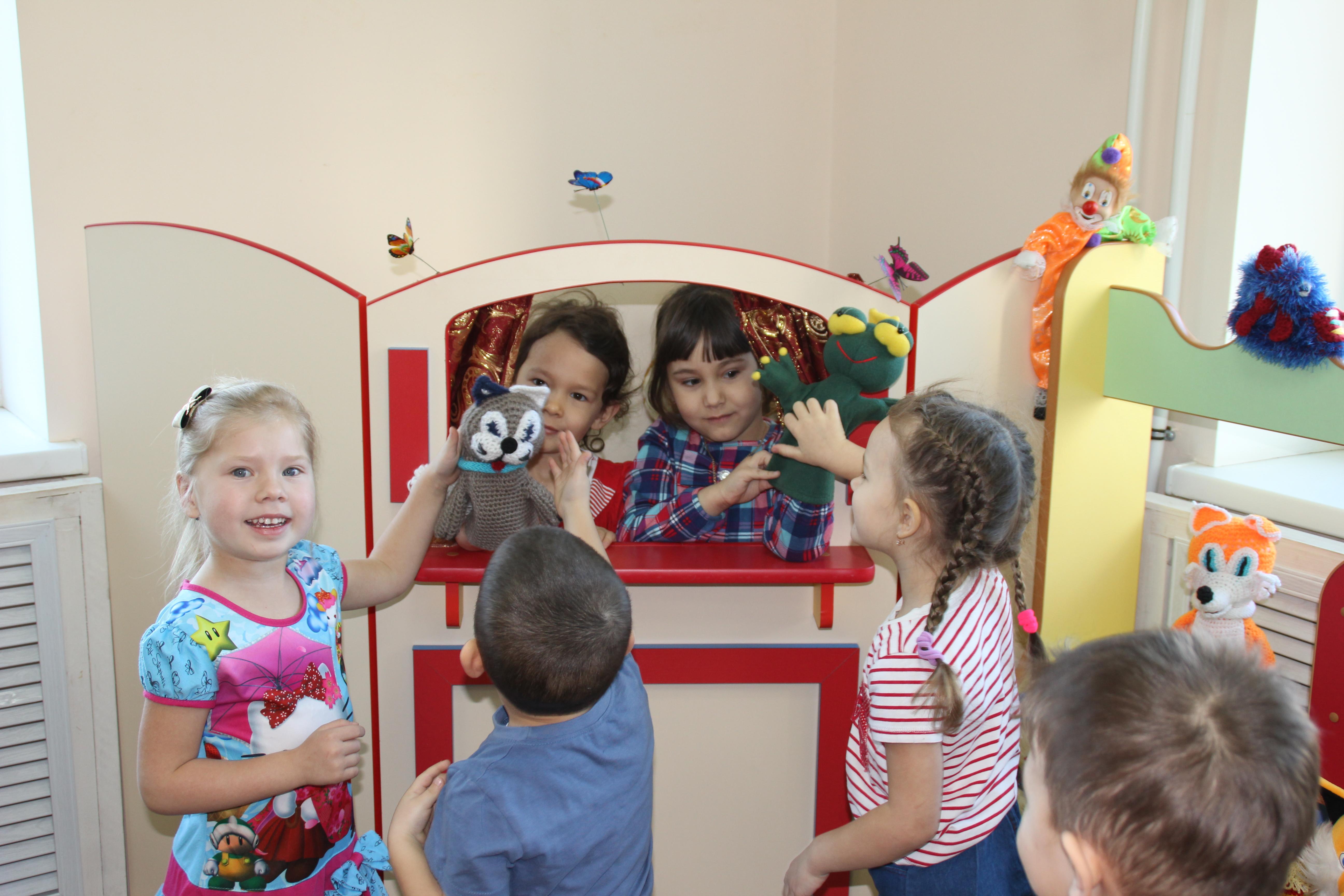 Вся жизнь детей насыщена игрой.