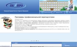 www.pippkro.ru