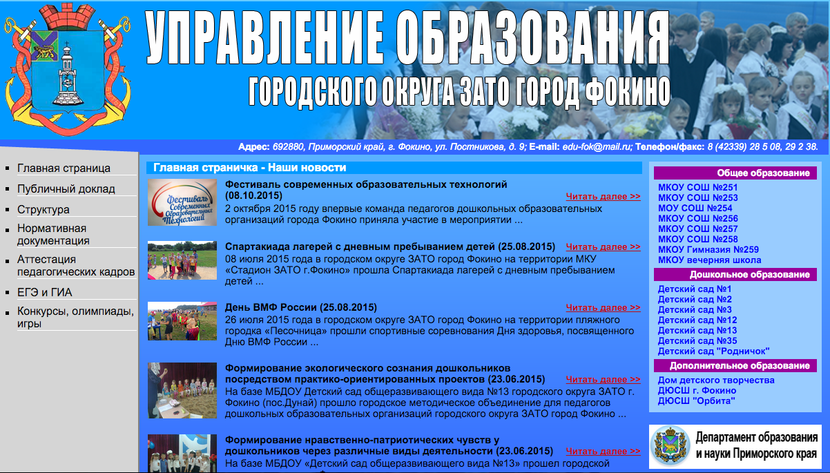 www.edu-fok.ru