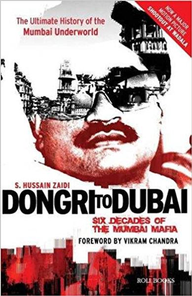 Dongri to Dubai.jpg