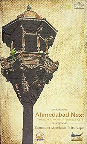 Ahmedabad Next.jpg