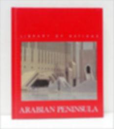 Arabian Peninsula.jpg