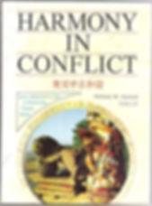 Harmony in conflict.jpg