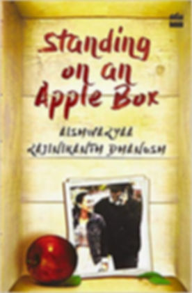 Apple box.jpg