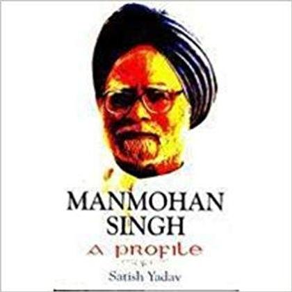 Manmohan Singh.jpg