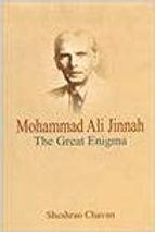 Mohamman Ali.jpg