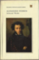 Alexander Pushkin.jpg