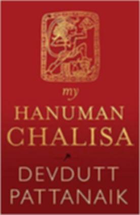 Hanuman Chalisa.jpg