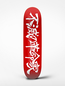 Immortal Revolutionist Logo Deck (RED)
