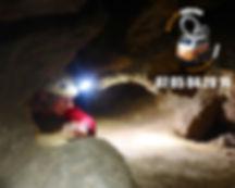 grotte de sirach