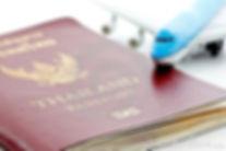 Government document translation แปลเอกสารราชการ