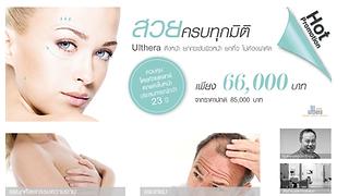 website content translation แปลเว็บไซต์