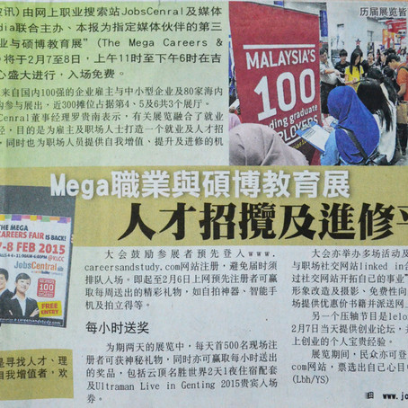 Mega Careers and Study Fair 2015 in Sin Chew Daily pullout