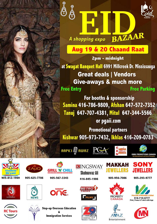 Eid Bazaar - Flyer 10x7 - changed date .