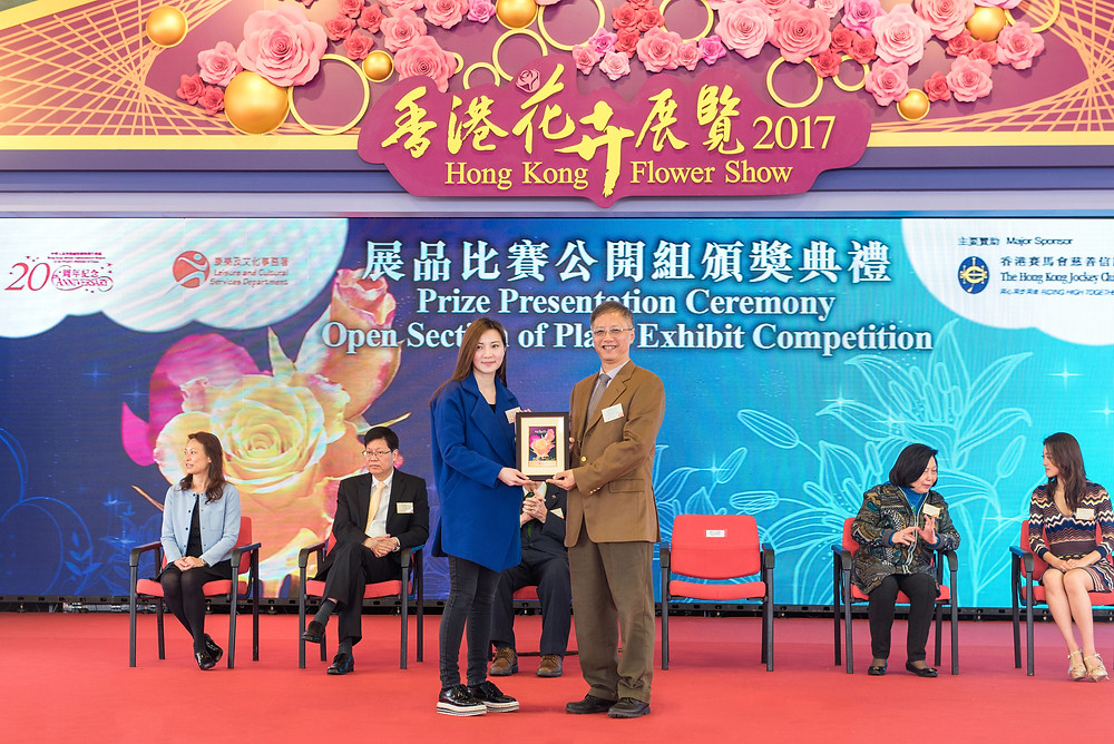 Play Concept is one of the sponsors of the Hong Kong Flower Show 2017.