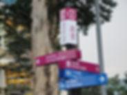 西貢二.jpg