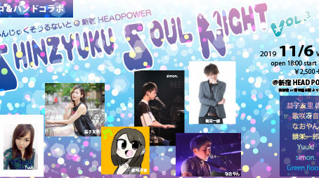 11/6 Shinzyuku Soul NIght Vol.3