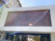 ピアノショップ-15.jpg