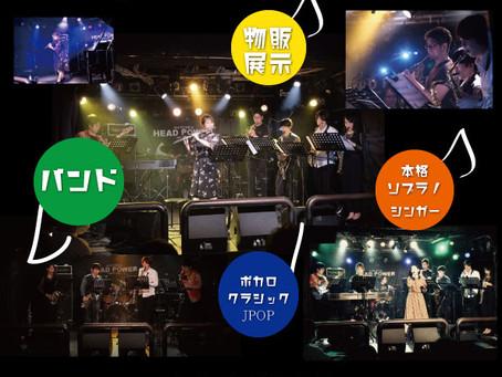 6月5日Fine arts Concert@新宿ヘッドパワー