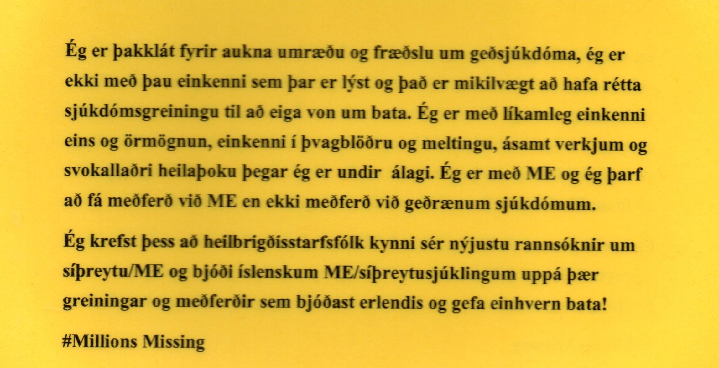 MM ekki geðsjúkdómur