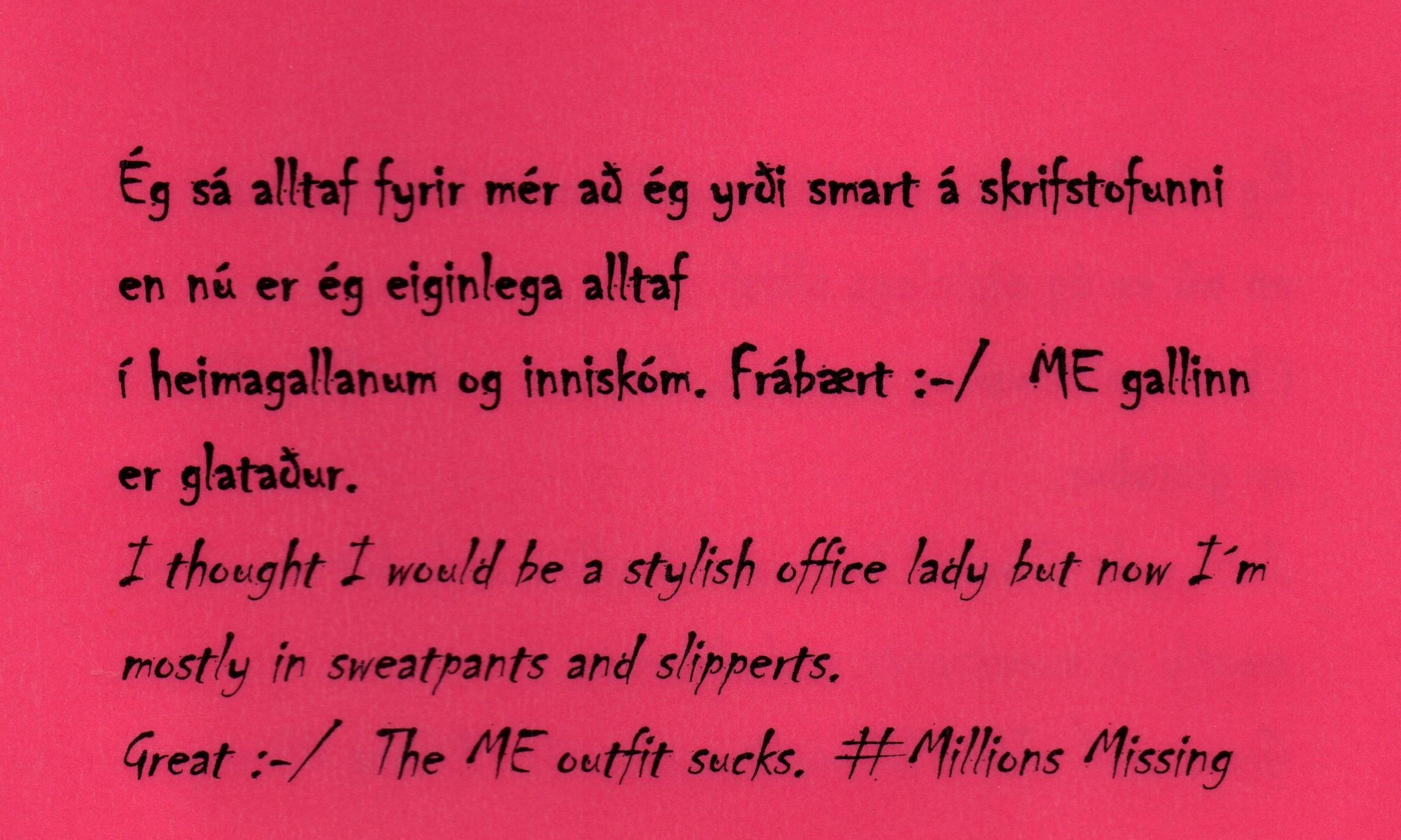 MM_heimagallinn_er_glataður